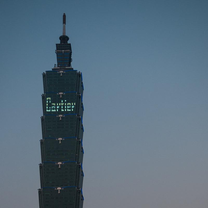 Taipeh Taiwan Taipei 101